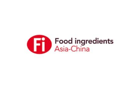 2021亚洲国际食品配料展览会(上海展)