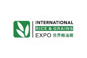 2021广州国际大米及品牌杂粮展览会IRE
