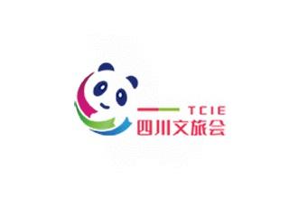2021成都旅游景区展览会及文旅创新展(四川旅博会)