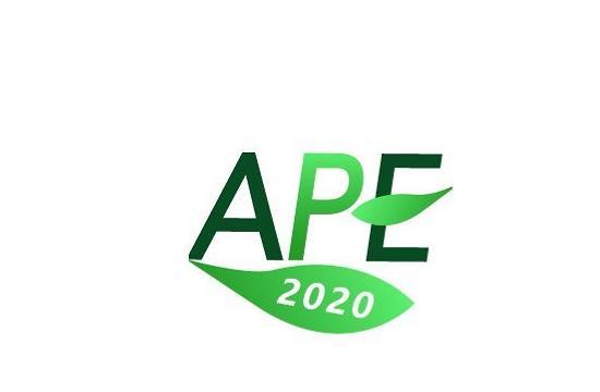 2021广州国际仿真植物展览会