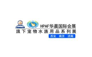 2021南京国际宠物用品展览会