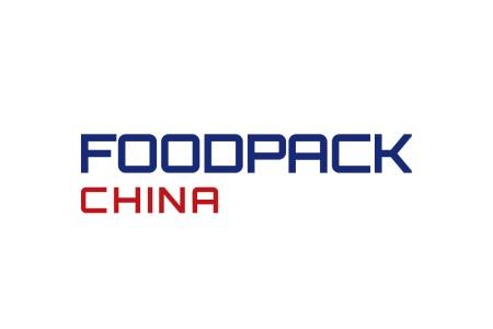 2022上海国际加工包装与包装机械展览会