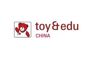 2021深圳国际玩具及教育产品展览会