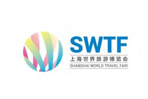 2021上海世界旅游展览会SWTF(旅博会)