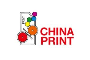 2021北京国际印刷技术展览会