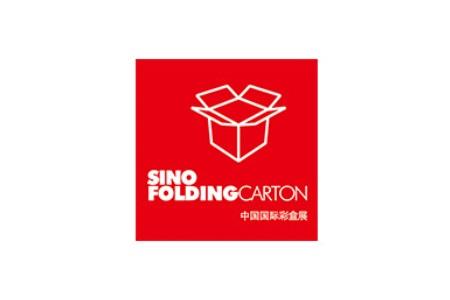 2021上海国际彩盒展览会SINO