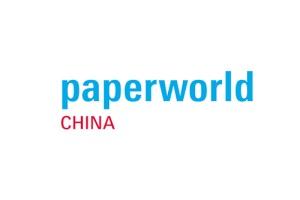 2021上海国际文具及办公用品展览会PaperWorld China