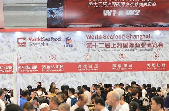2021上海国际水产养殖展览会(www.828i.com)