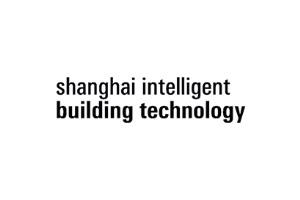 2021上海国际智慧办公展览会SSOT