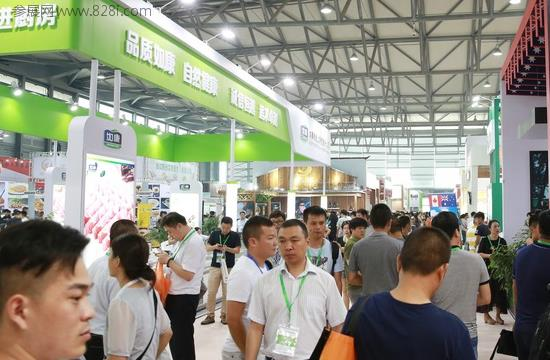 2021广州国际食品加工包装机械展览会IFPE(www.828i.com)