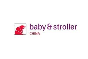 2021深圳国际童车及母婴童用品展览会