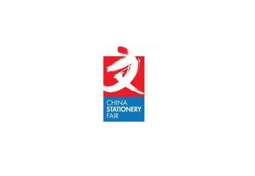 2021中国文化用品商品展览会CSF(上海文具展)