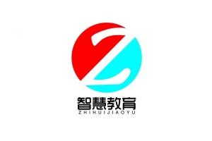 2021广州智慧教育及教育装备展览会CIEDU
