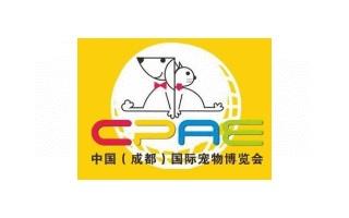 2021成都国际宠物博览会CPAE