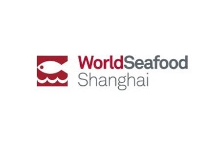 2021上海国际水产养殖展览会