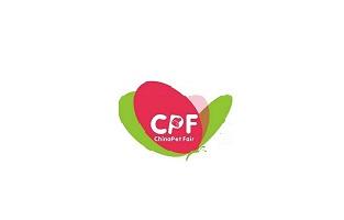 2021广州国际宠物展览会CPF
