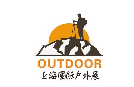 2022上海户外用品及时尚运动展览会(上海户外展)