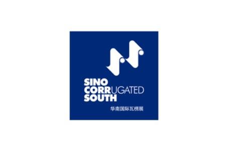 2021上海国际瓦楞展览会SINO