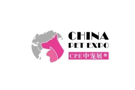 2021安徽国际现代农业展览会(合肥农博会)