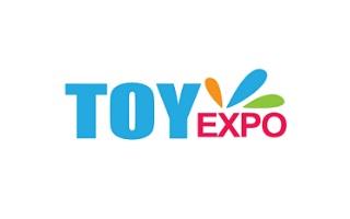 2022义乌国际玩具及婴童用品展览会