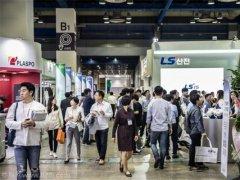 2020韩国首尔电力能源展览会举办时间 国外电力展会