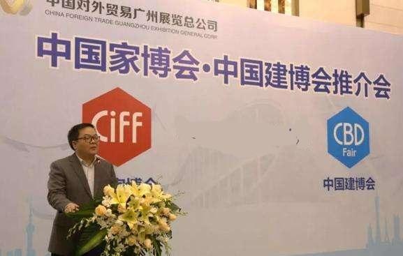 2021中国国际建筑贸易博览会(广州建博会)(www.828i.com)