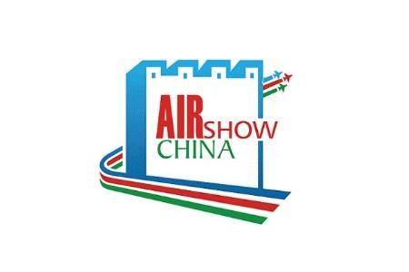 2022珠海航展-中国国际航空航天博览会