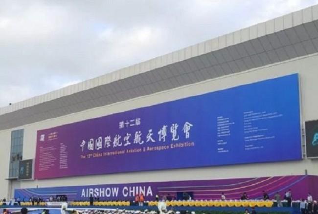 2022珠海航展-中国国际航空航天博览会(www.828i.com)