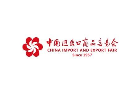 2021广交会秋季-中国进出口商品交易会