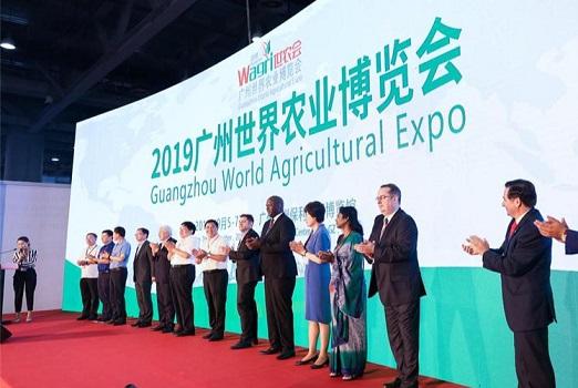 2021世界农业博览会(广州农博会)(www.828i.com)