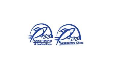 2021青岛渔业博览会暨水产养殖展