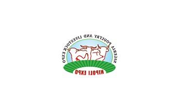 2020尼日利亚国际家禽畜牧展览会 非洲畜牧展