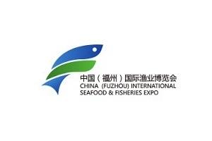 2021福州国际水产养殖及渔业展览会FIFE