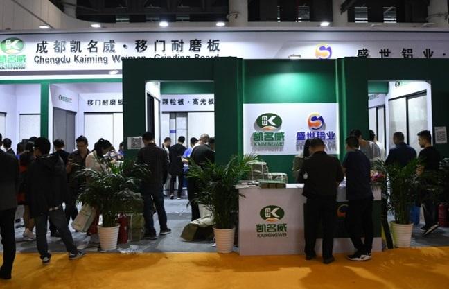 2021成都建筑及装饰材料博览会(成都建博会)(www.828i.com)