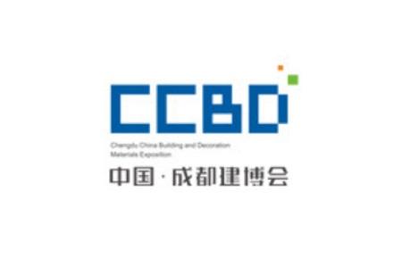 2021成都建筑及装饰材料博览会(成都建博会)