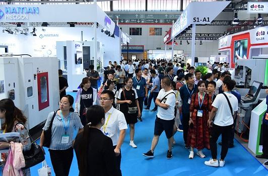 2021青岛国际机床展览会JNMTE(www.828i.com)