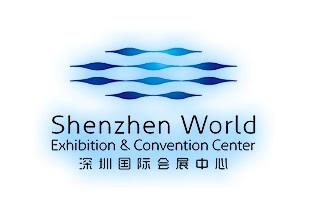 深圳国际会展中心 全球最大展览馆