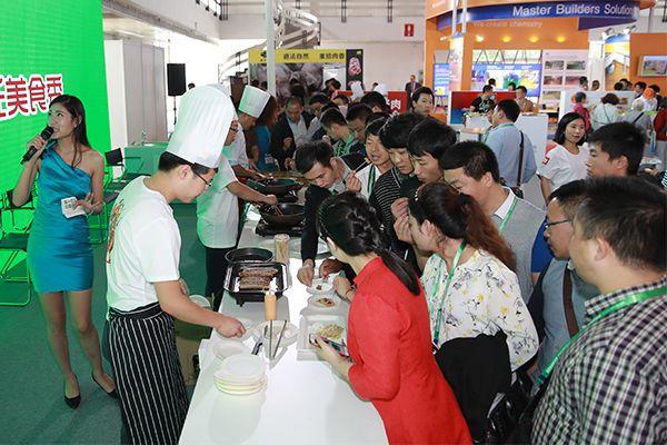 2020中国国际肉类工业展览会CIMIE 青岛肉博会(www.828i.com)