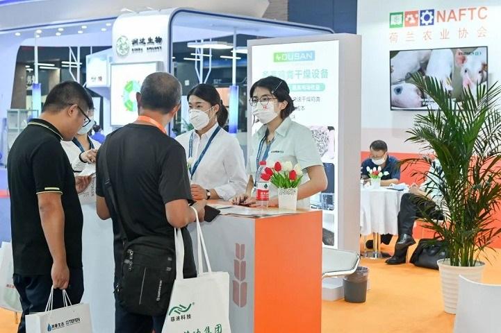 2021青岛集约化畜牧展览会(青岛畜牧展) (www.828i.com)
