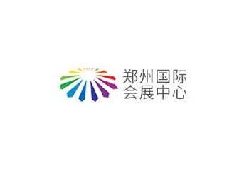 郑州国际会展中心2020年展会排期 郑州展会时间表