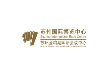 苏州国际博览中心展会信息