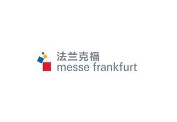 法兰克福展览公司怎么样 法兰克福展览公司官网