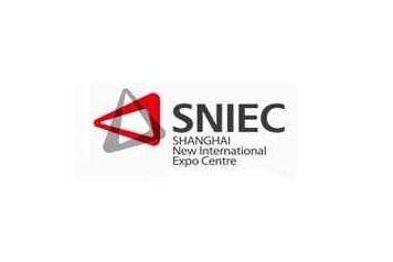 上海新国际博览中心2020展会日程