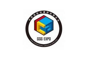 2021上海国际动漫游戏博览会CCG