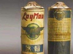 中国最贵的白酒排行榜 赖茅酒拍卖价过千万