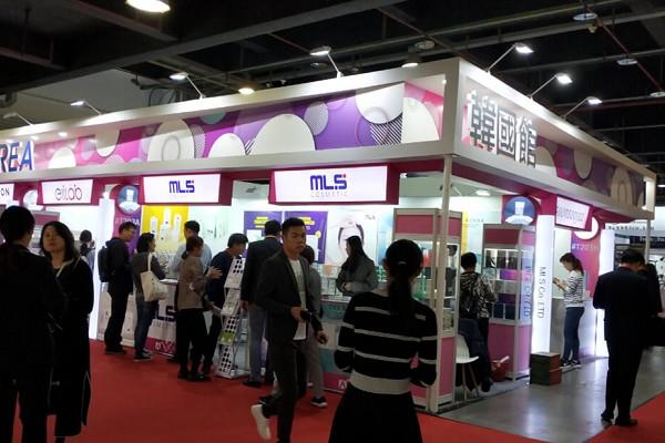 2021上海国际美容化妆品展览会BHC-上海美博会(www.828i.com)