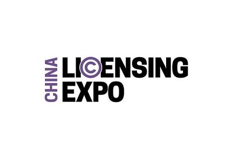 2021上海品牌授权展览会