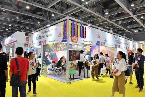 2021深圳国际品牌授权及衍生品展览会(www.828i.com)