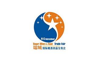 2021郑州国际糖酒食品交易会(郑州糖酒会)