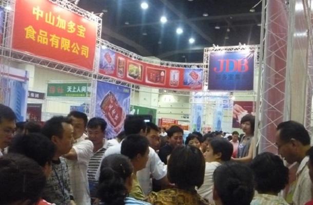 2021郑州国际糖酒食品交易会(郑州糖酒会)(www.828i.com)